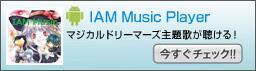 IAM MUSIC PLAYER